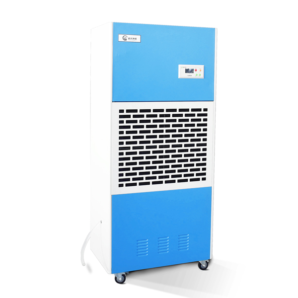 Industrial & Commercial Dehumidifier