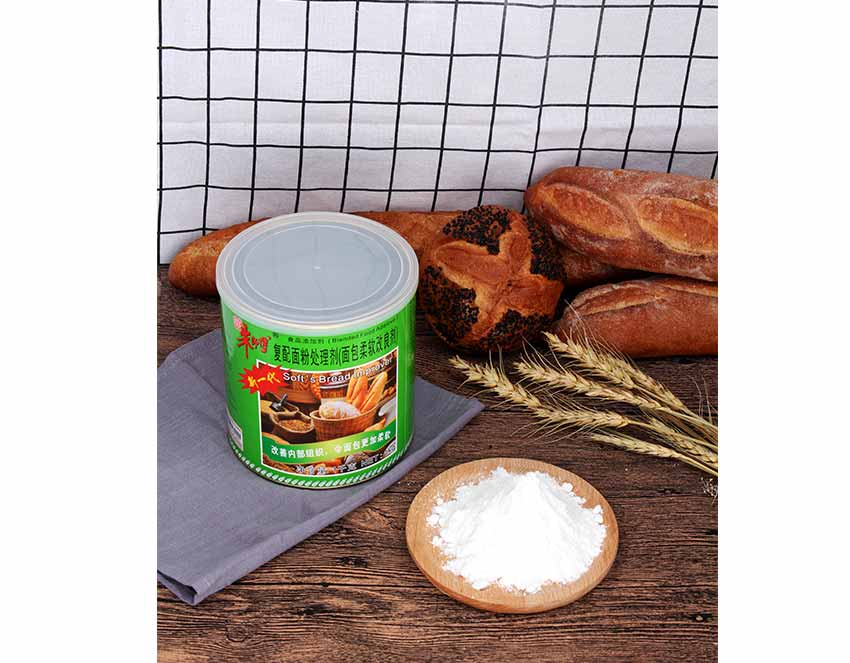 Master-Chu Soft's Bread Improver Bakery Ingredients for Bread/Cake/Pastry 1kg
