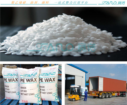 The pe wax for PVC PIPE  of good lubricant  in China