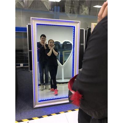 Portable Mirror Me Booth