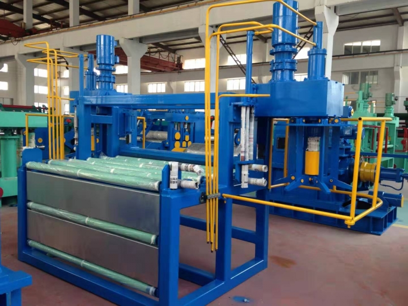 High Speed Stainless Steel Slitting Mill