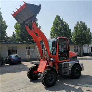 China mini radlader self loader wheelloader