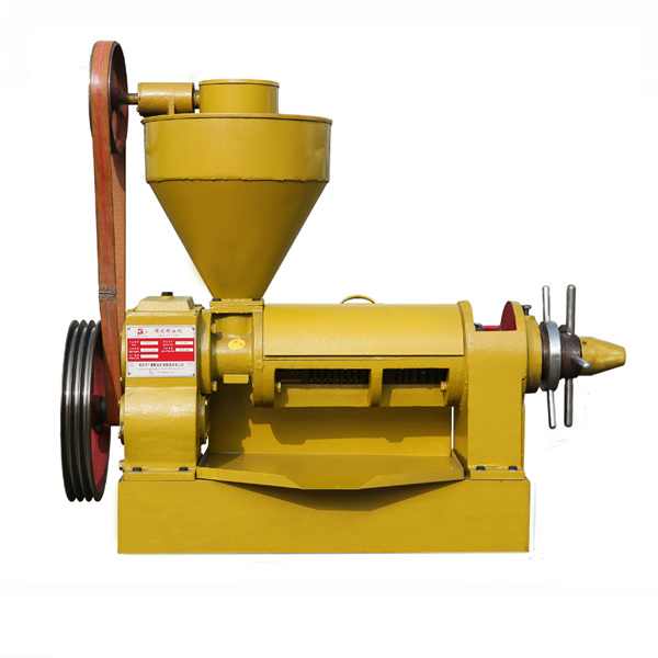 Single Screw Oil Press