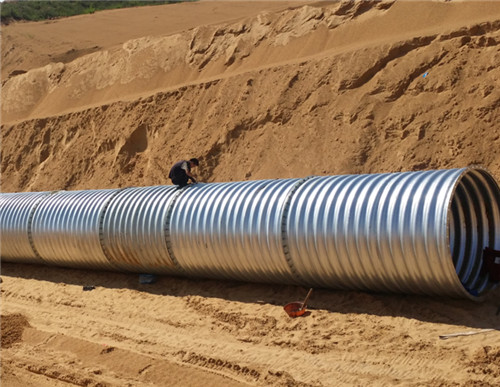 Intergral corrugated steel pipe
