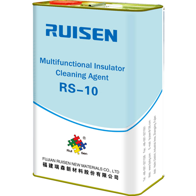 Multifunctional Insulator Cleaning Agent RS-10