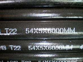 offer alloy steel pipes