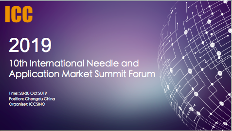 10th Global Needle & Application Market Summit Forum (Chengdu)