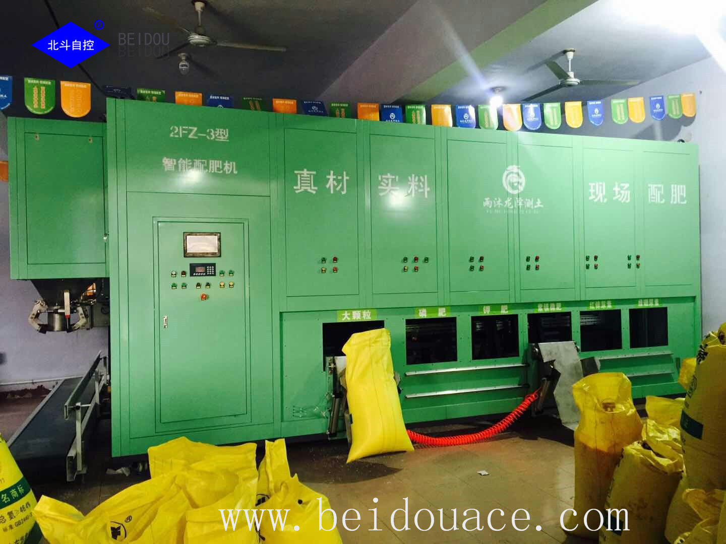 mini Bulk Blending Fertilizer Production Line