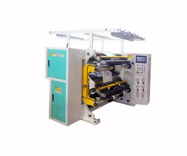 Hot Stamping Foil Slitter Rewinder Machine