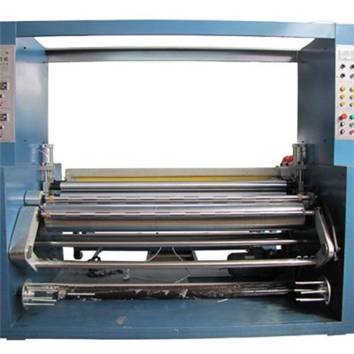 Garment Label Satin Ribbon Making Machine