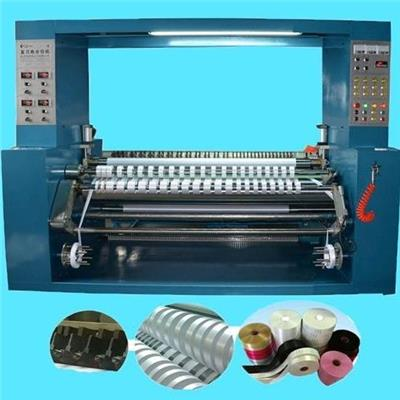 Satin Ribbon Cutter