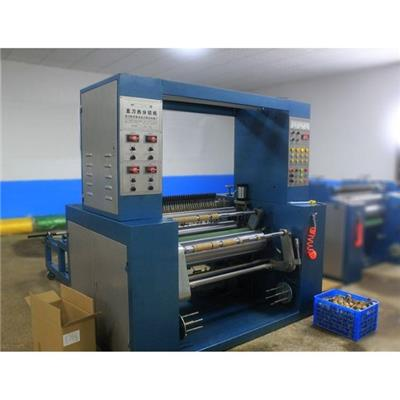 FY1600JC Fabric Slitting Machine