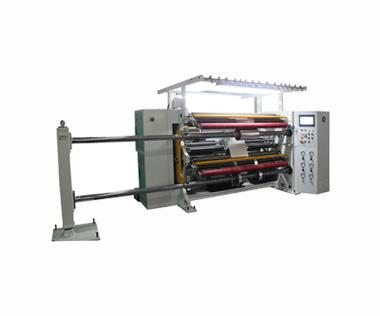 Slitter for Hot Stamping Foil