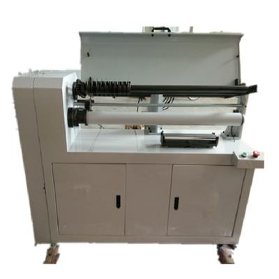 Paper Cores Cutting Machine
