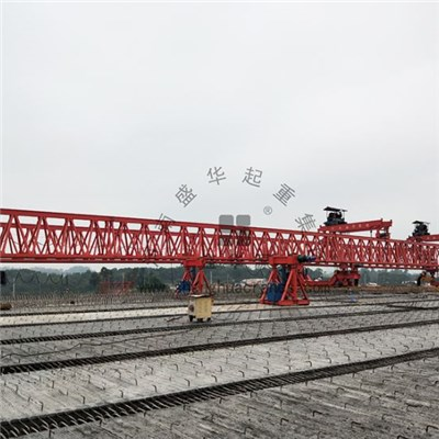Girder Launcher For Highway Construction