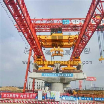 Girder Launcher For U-shape Girder