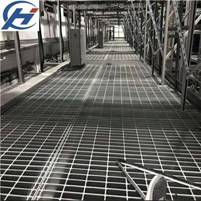 Catwalk Grating
