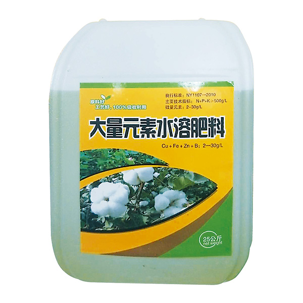 N11% P8% K6% Water Soluble Fertilizer