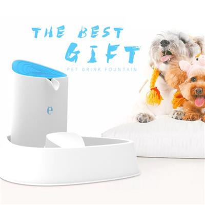ELS Automatic Pet Water Fountain