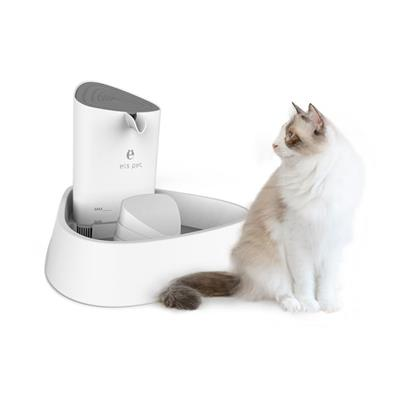 Brand New Smart Pet Water Fountain