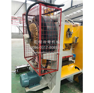 65-Ton Clamp Punching Machine with Auto Feeding Device