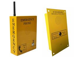 GSM Public Emergency Help Point