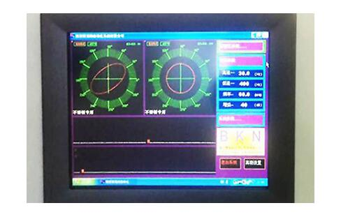 BKNET-0102 Welded Pipe Eddy Current Flaw Detector