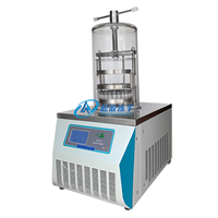 Processing principle of freeze dryer