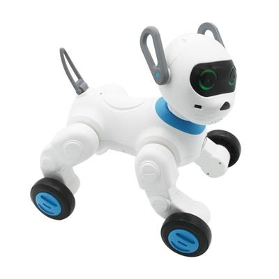 Intelligent Robot Dog Toy