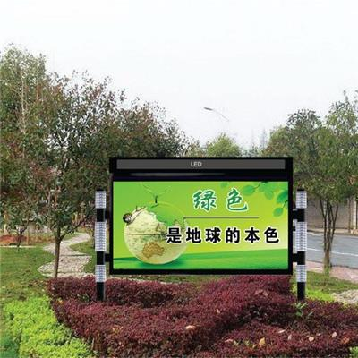 Outdoor One Sided Display Screen LED Billboard