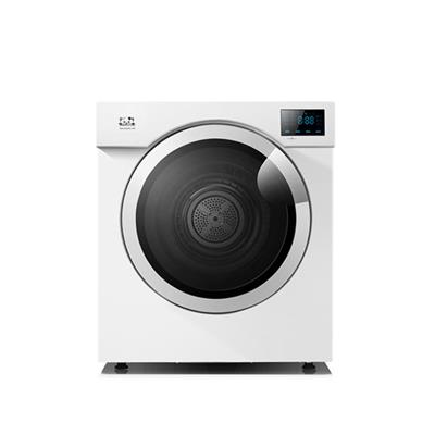Energy Savings Domestic Tumble Dryer