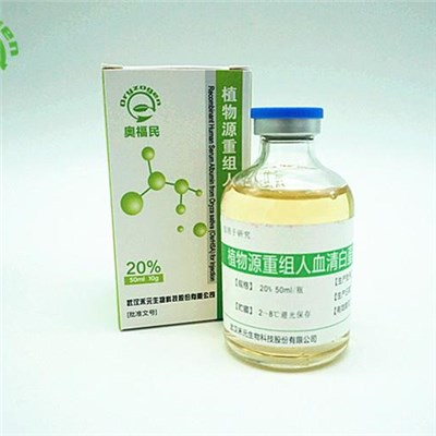 Clinical Grade Recombinant Human Albumin Liquid