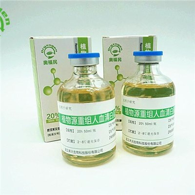 Recombinant Human Albumin Liquid For Excipient