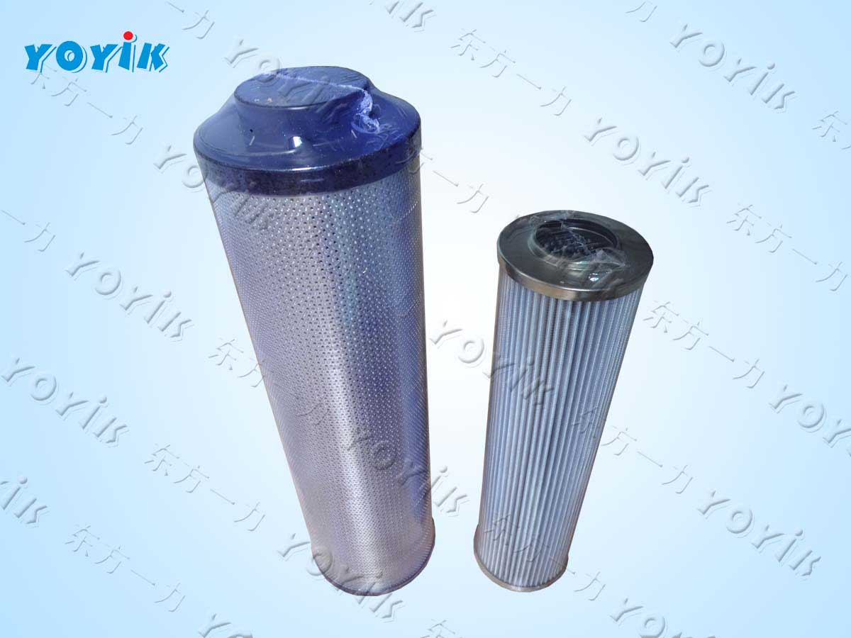Filter DQ8302GA10H3.5C for power plant