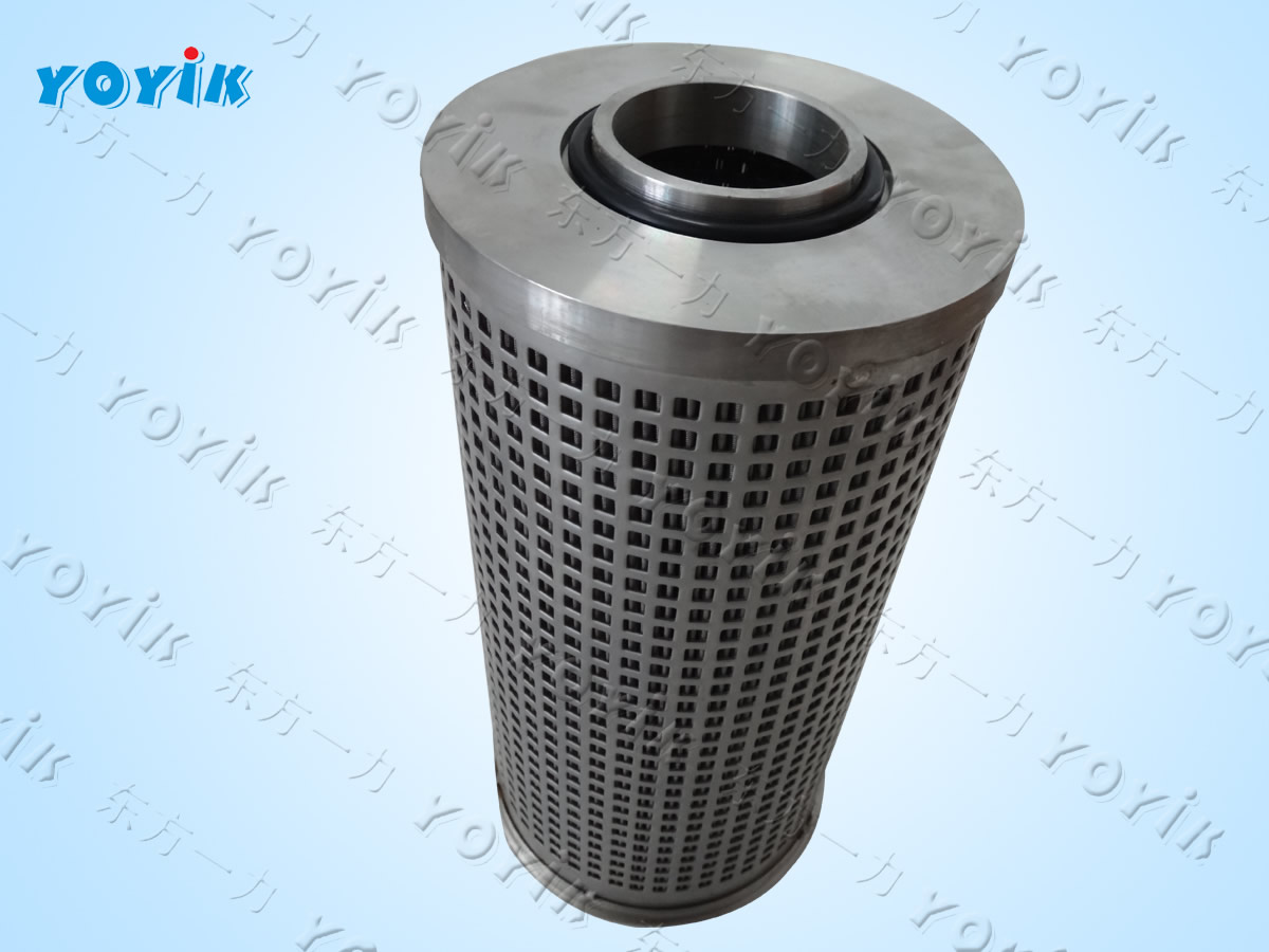 Filter KLS-50U/80 yoyik offer