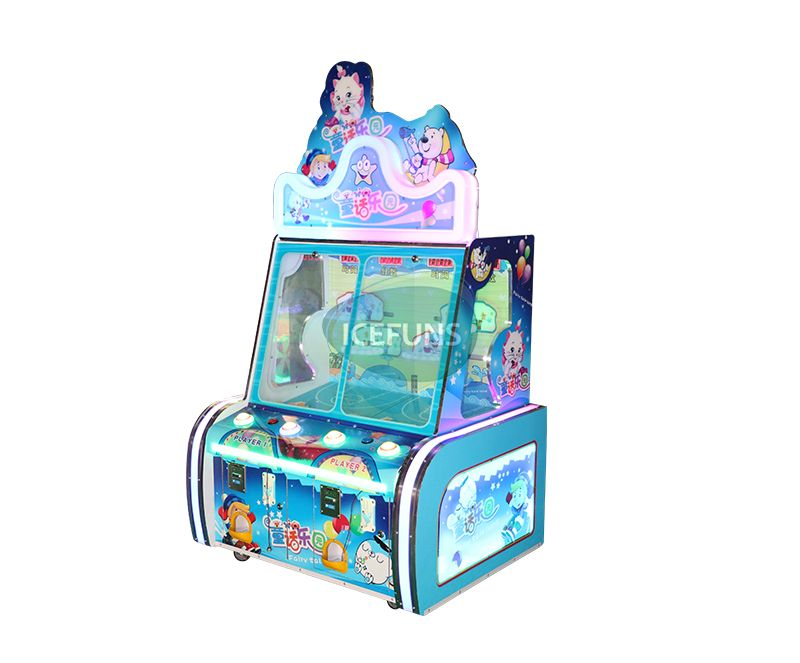 Indoor Amusement Game Machine