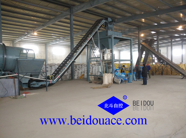Water Souble Fertilizer Production