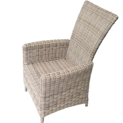 Outdoor Rattan Adjustible Chair