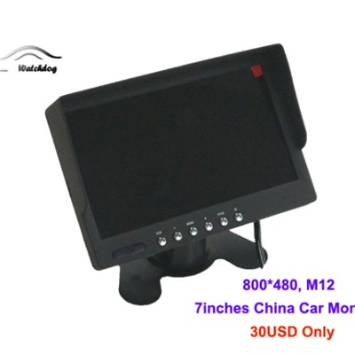 Cheap China 7inches Car Monitor