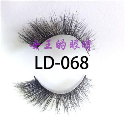 New Style 3D Mink Lashes