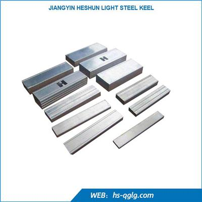 Ceiling Light Steel Keel