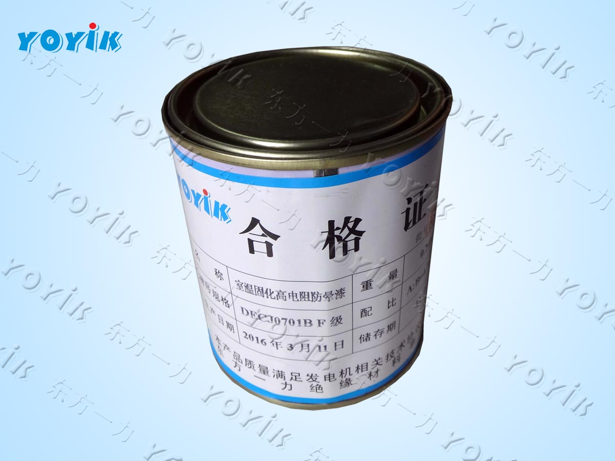 yoyik offer epoxy adhesive 793