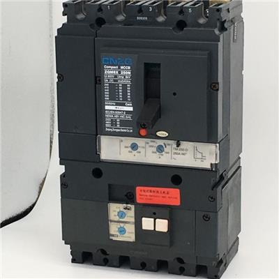 1250A 3 Phase Moulded Case Circuit Breaker