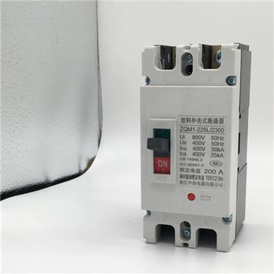 2 Phase Moulded Case Circuit Breaker
