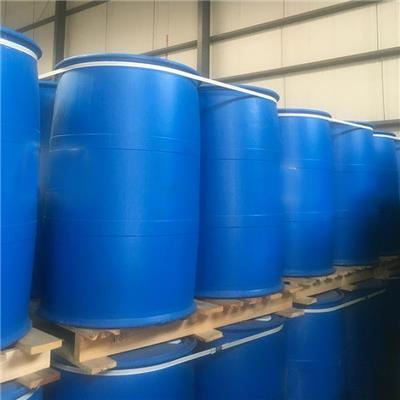 Dodecyl Trimethyl Ammonium Chloride CAS No.:112-00-5 30% 50% 70% Cationic Surfactant