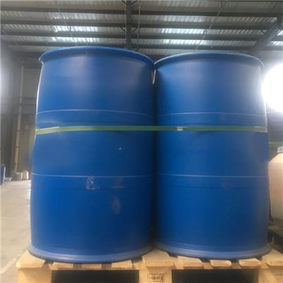 CAS No.:112-02-7 30% 50% 70%Hexadecyl Trimethyl Ammonium Chloride Cationic Surfactant
