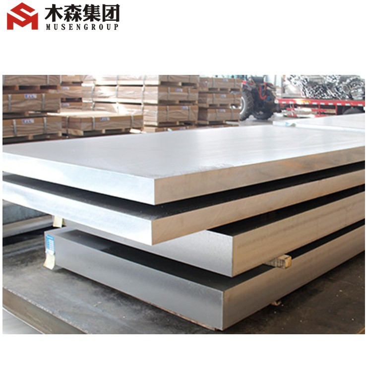 professional factory made astm b209 aluminium sheet 6061 t6