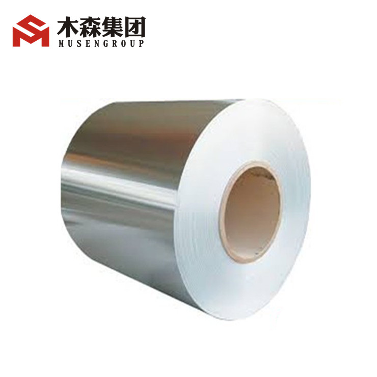 Aluminum coil for bottle cap / can cover / lid 8011/5052/3104