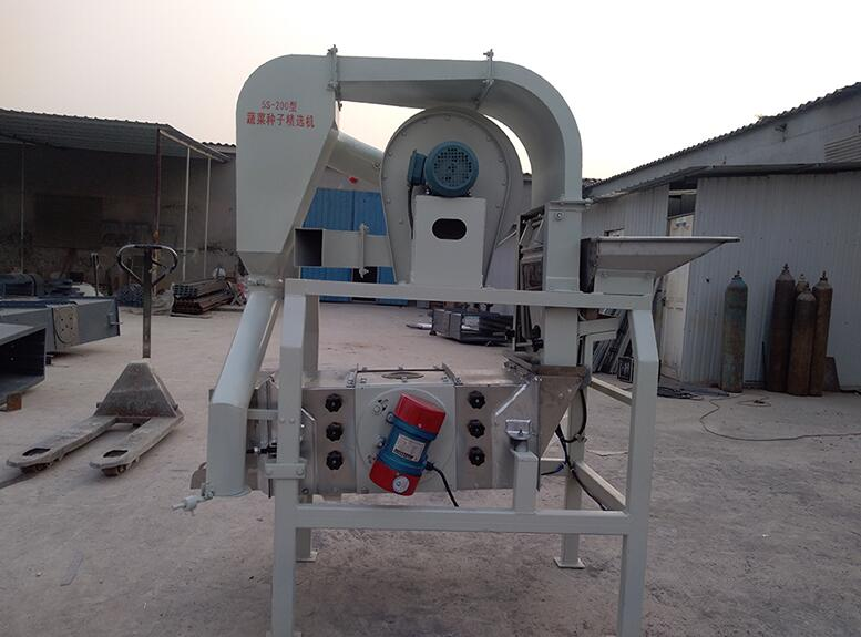 Vegetable Seed Sorting Machine