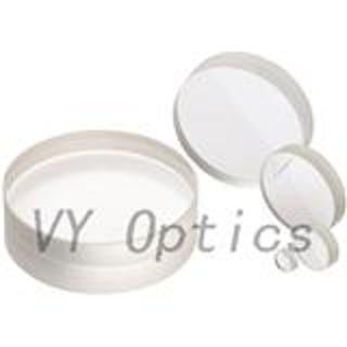 optical fused silica achromatic lens